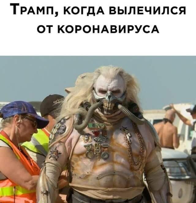 1602147949_prikol-20.jpg