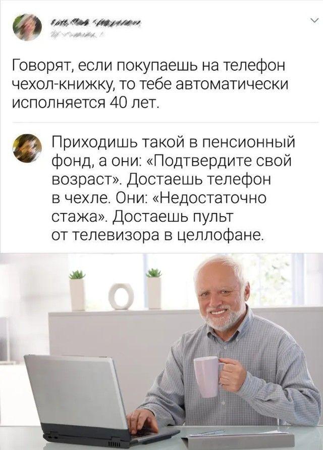 1602147979_prikol-17.jpg