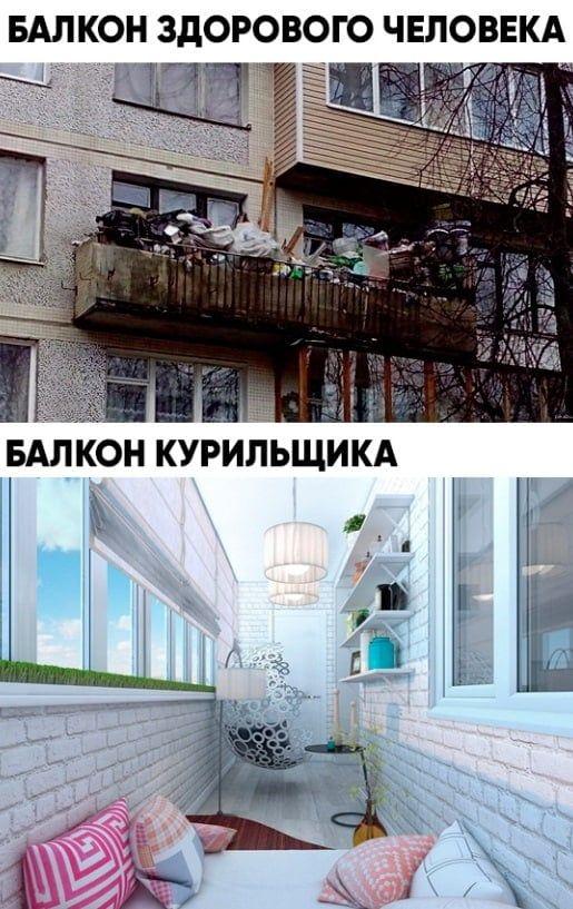 1602147916_prikol-3.jpg
