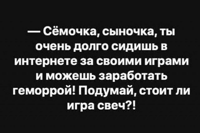 1602147879_prikol-1.jpg