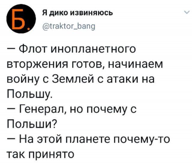 1602147932_prikol-5.jpg
