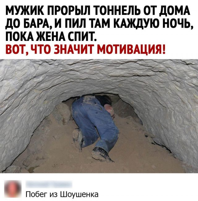 1602272313_prikol-21.jpg