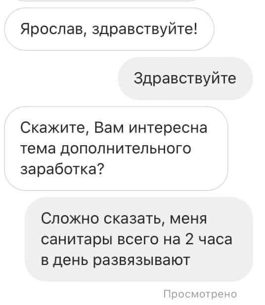 1602272366_prikol-16.jpg