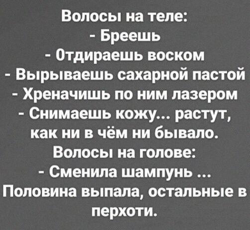 1602272363_prikol-14.jpg