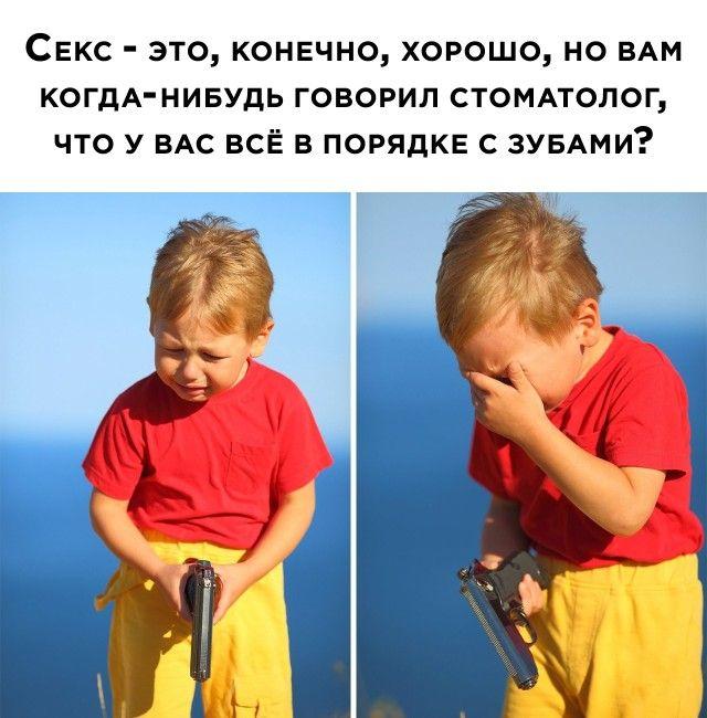 1602272365_prikol-17.jpg