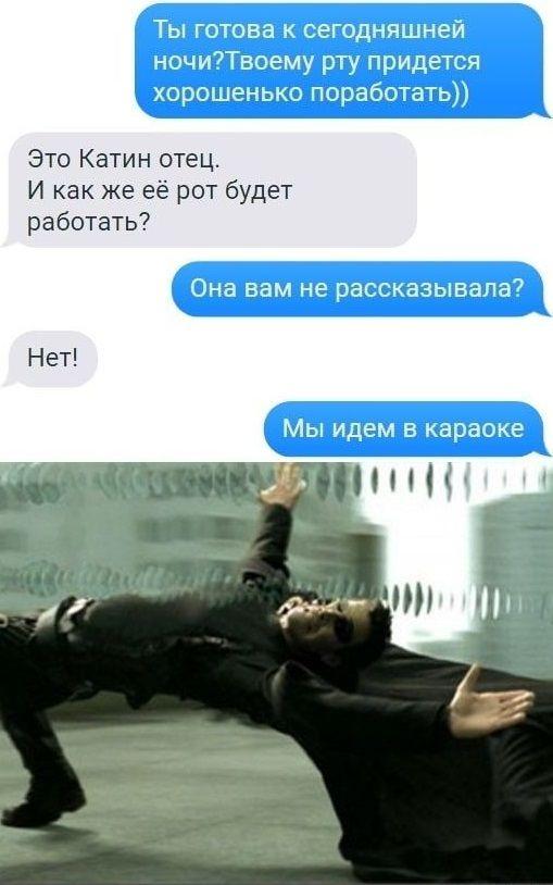 1602272348_prikol-8.jpg
