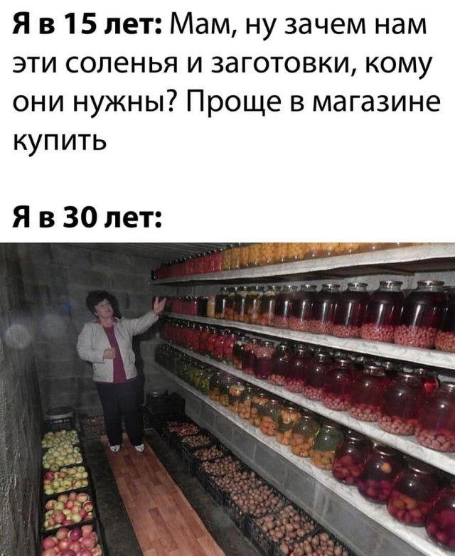 1602272330_prikol-6.jpg