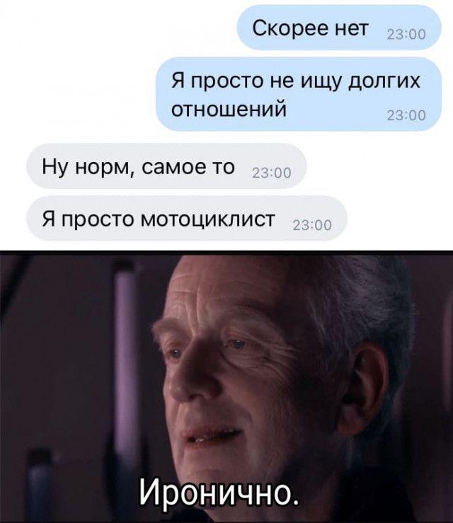 1602272342_prikol-24.jpg