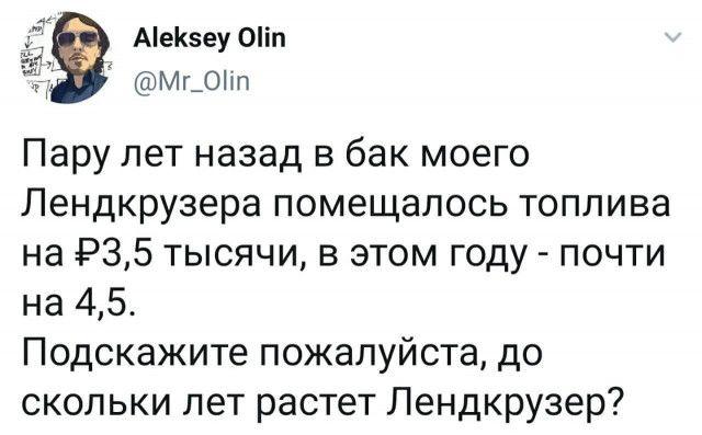 1602272333_prikol-15.jpg