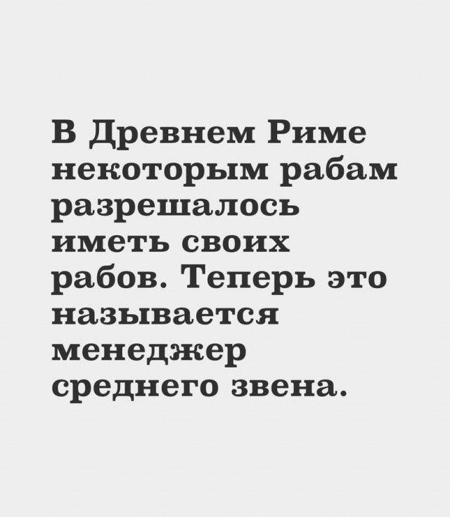 1602579858_prikol-9.jpg