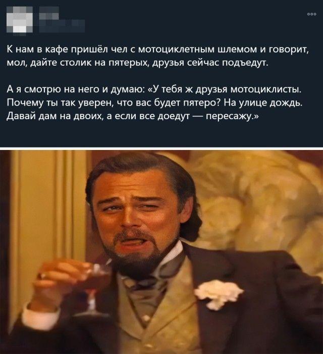 1602579841_prikol-28.jpg