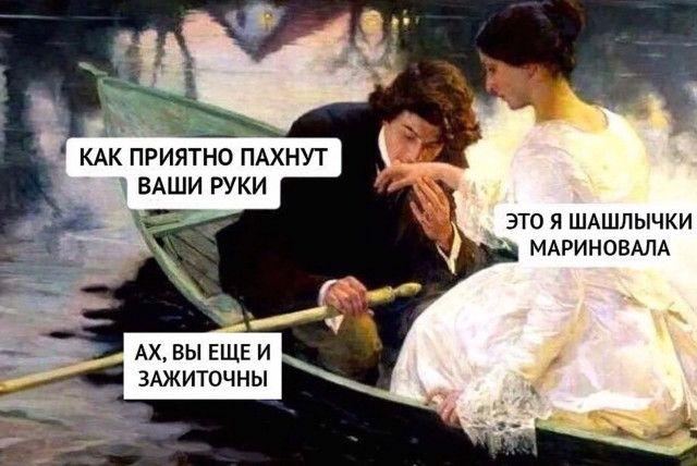 1602579768_prikol-2.jpg