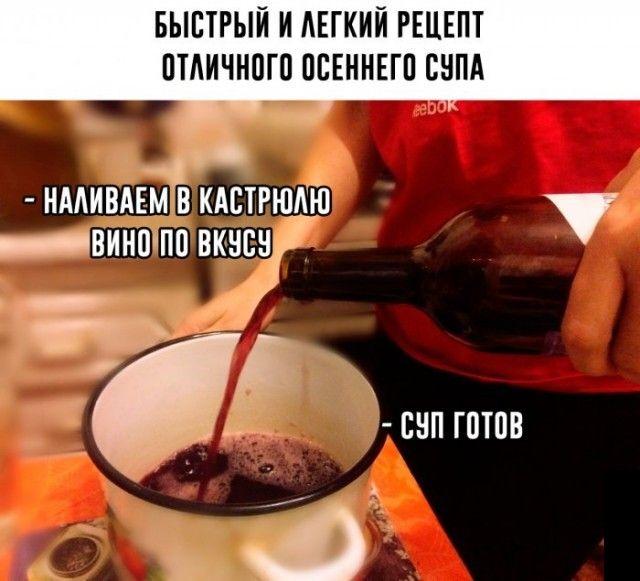 1602579798_prikol-32.jpg
