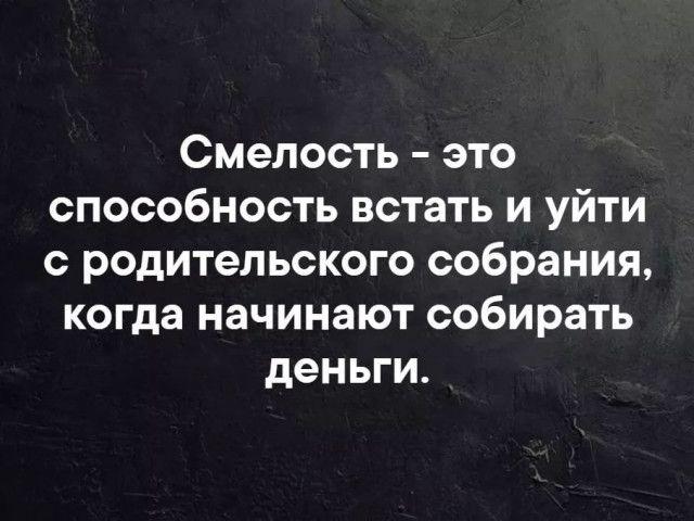 1602579856_prikol-3.jpg