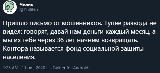 1602579812_prikol-5.jpg