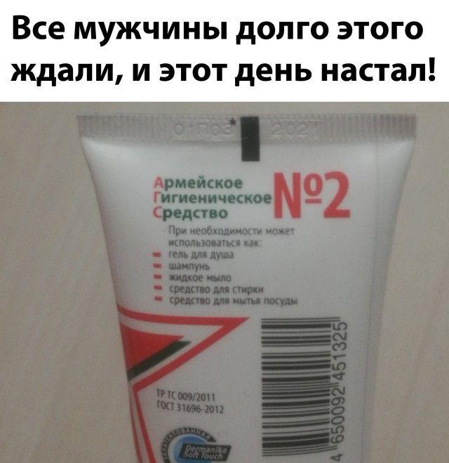 1602579774_prikol-7.jpg