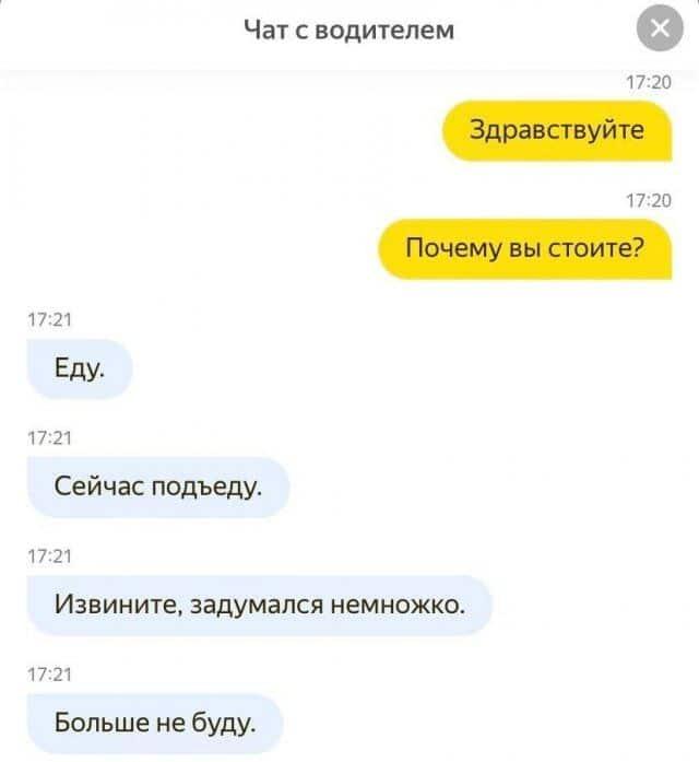 taksistov-rabotu-taksi-krasivye-fotografii-neobychnye-fotografii