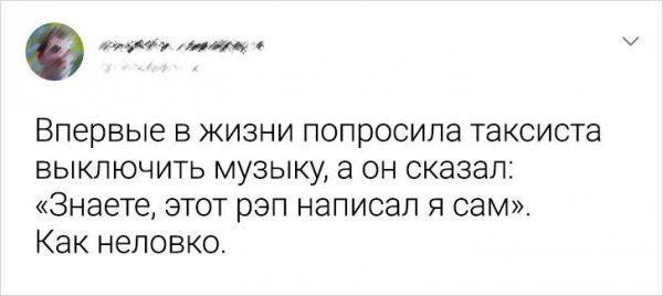 tvittere-istoriy-postydnyh-citaty-vkontakte-vkontakte-smeshnye-statusy