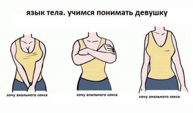 Лучшие мемы и картинки из Сети Приколы,ekabu,ru,лучшее,мемы,смешное