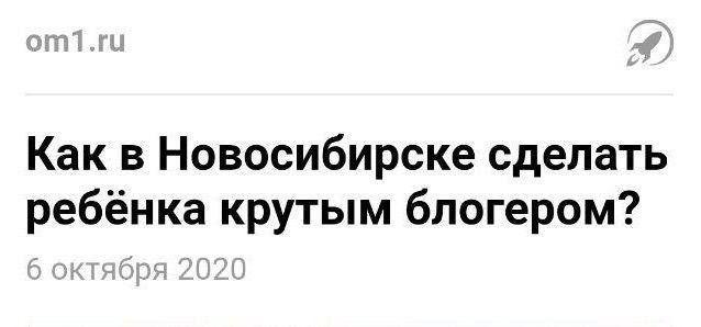 Перлы российских СМИ Приколы,myprikol,com