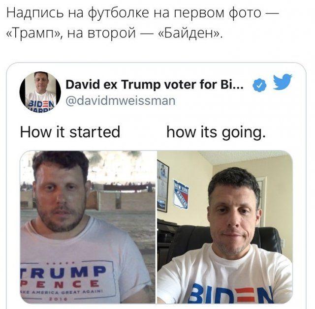 startedhow-fleshmob-novyy-citaty-vkontakte-vkontakte-smeshnye-statusy