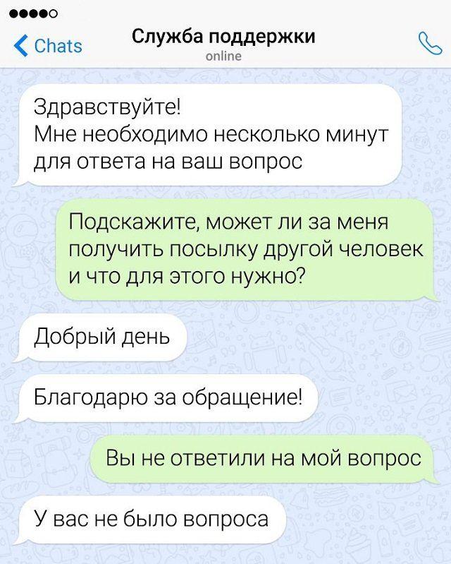 podderzhki-sluzhby-sotrudnikov-citaty-vkontakte-vkontakte-smeshnye-statusy