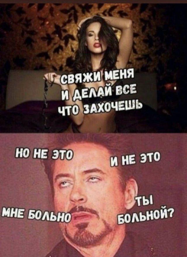 seti-memy-luchshie-citaty-vkontakte-vkontakte-smeshnye-statusy