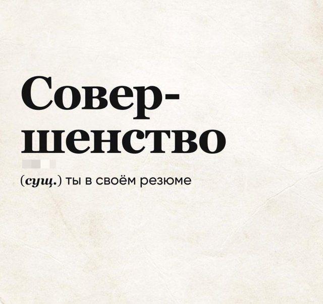 goda-slovar-novyy-kartinki-smeshnye-kartinki-fotoprikoly