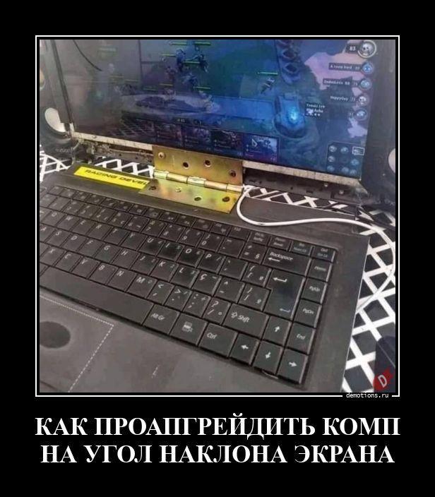 1603354105_demy-8.jpg