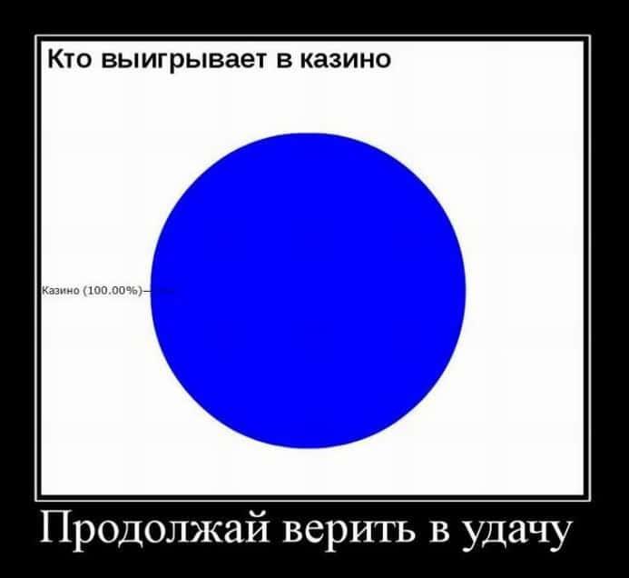 1603338253_19.jpg