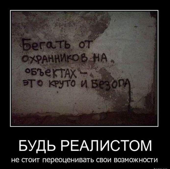 1603338324_14.jpg