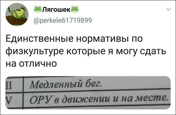 1603664007_lol-4.jpg
