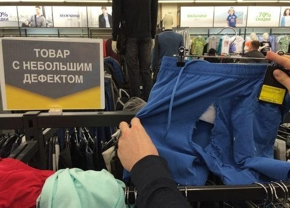 синие порванные штаны