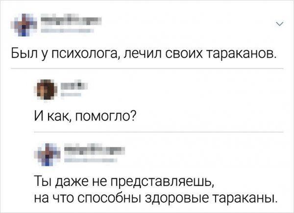 seti-prostorov-kommentariev-citaty-vkontakte-vkontakte-smeshnye-statusy
