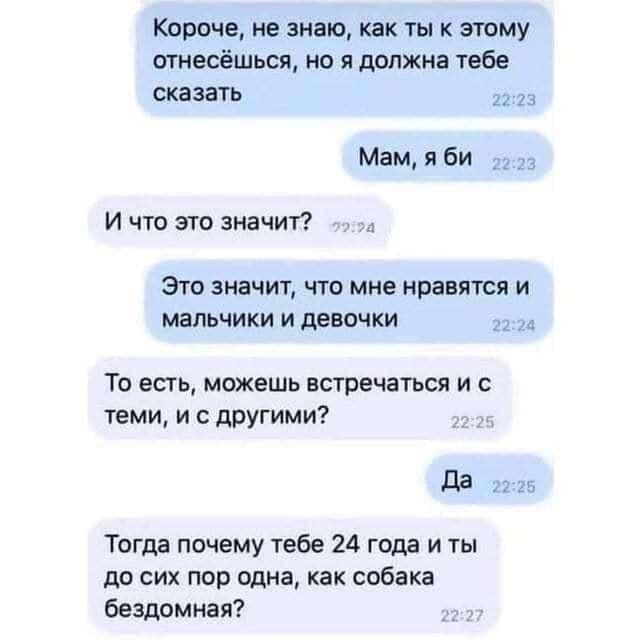 1603946498_1603867419_4.jpg