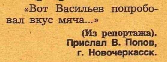 Идиотизмы из прошлого: 1985 год  Приколы,ekabu,ru,метро,смех,смешное,странное