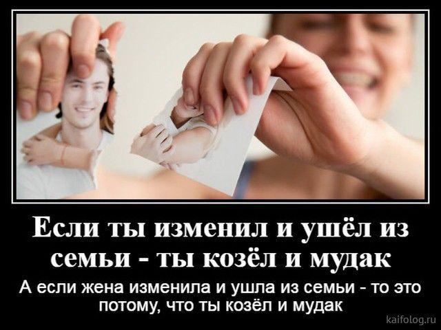 226774_24801.jpg