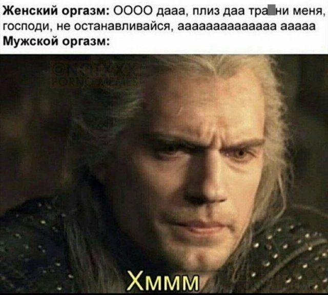 seti-kartinki-shutki-citaty-vkontakte-vkontakte-smeshnye-statusy