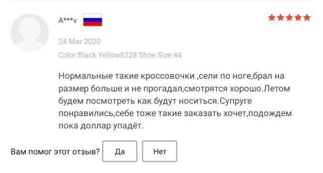 internete-tovarah-otzyvy-citaty-vkontakte-vkontakte-smeshnye-statusy