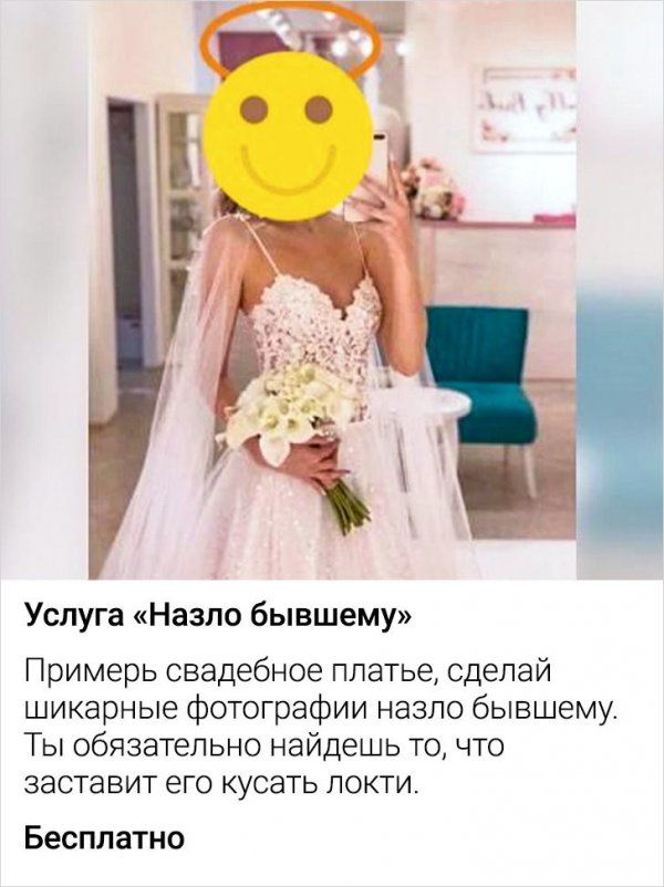 marketinga-bogov-obyavleniya-citaty-vkontakte-vkontakte-smeshnye-statusy