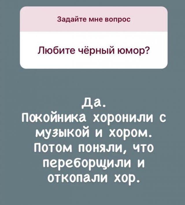 yumora-chernogo-strannogo-kartinki-smeshnye-kartinki-fotoprikoly