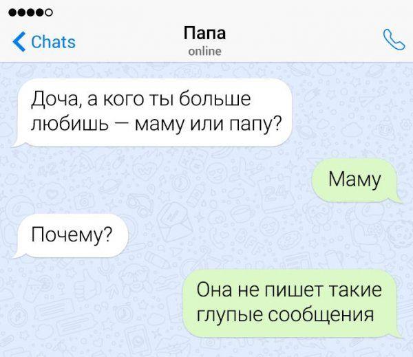 rodstvennikami-perepisok-zabavnyh-citaty-vkontakte-vkontakte-smeshnye-statusy