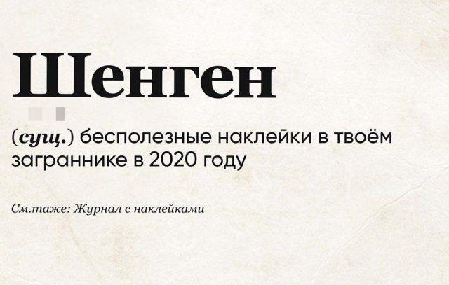 1604666209_5.jpg