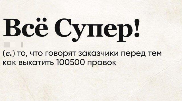 1604666202_13.jpg