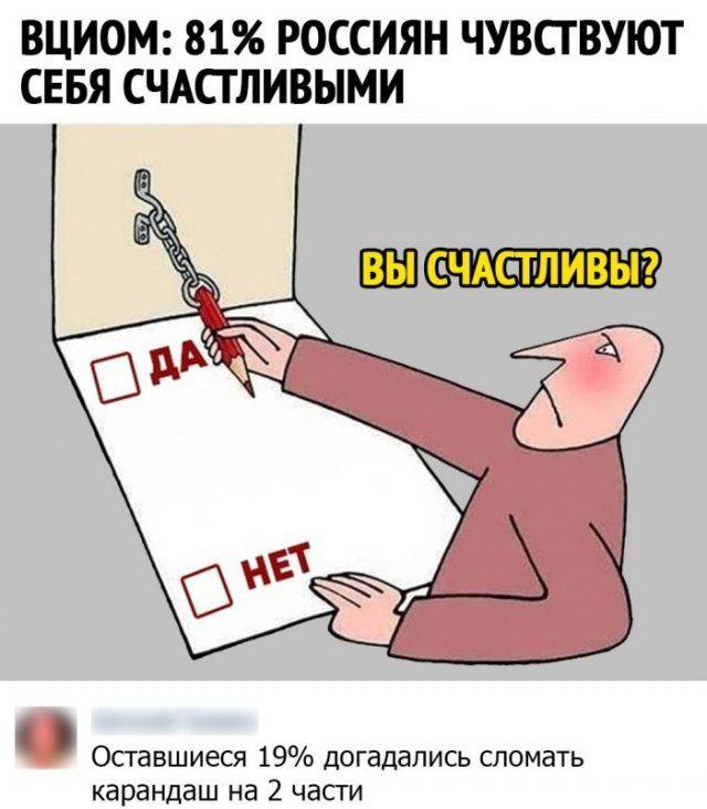 1604665870_5.jpg