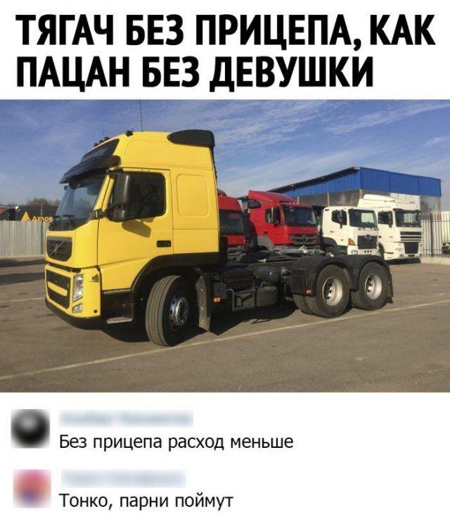 1604665888_10.jpg