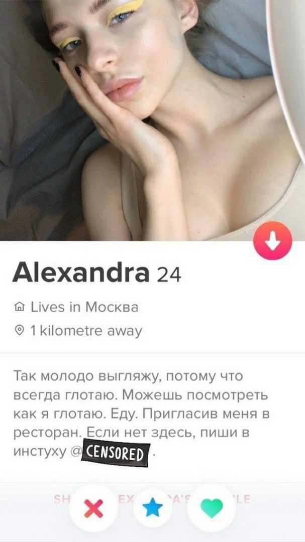 znakomstv-saytov-ankety-kartinki-smeshnye-kartinki-fotoprikoly