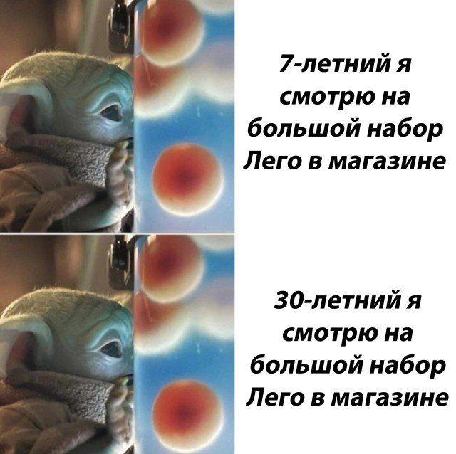1604928158_15.jpg