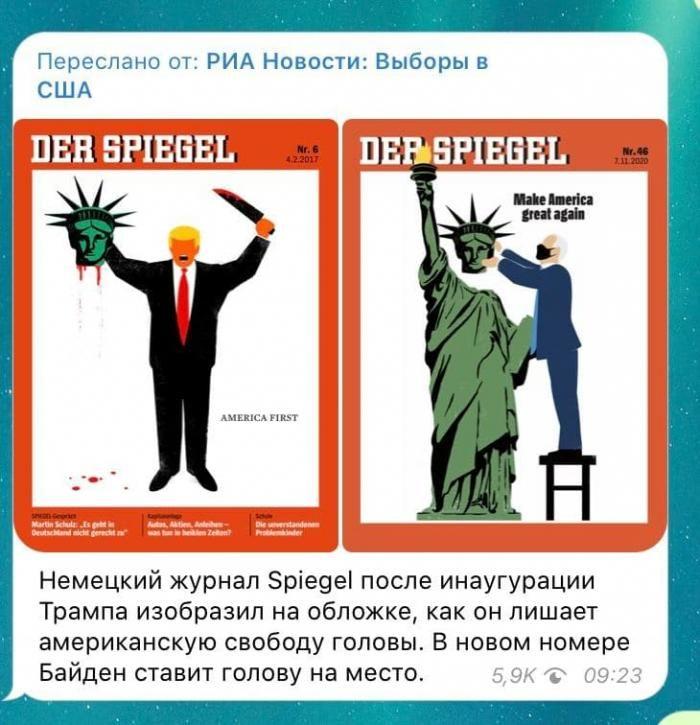 Приколы про итоги выборов в США Приколы,myprikol,com,прикол