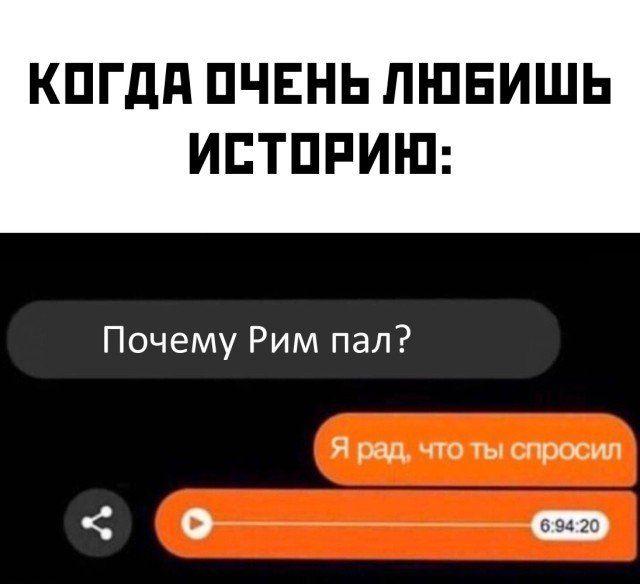 203560_1_trinixy_ru.jpg